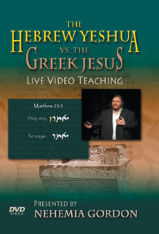 the greek versus the hebrew view Man hebrew the greek versus the hebrew view of man george eldon ladd editorial note: this is an article for students and theologians it is an extract from dr ladd's.