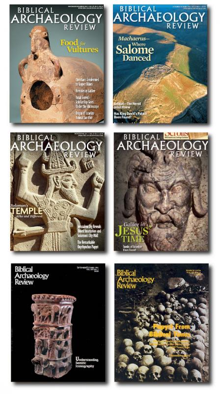 biblicalarchaeology