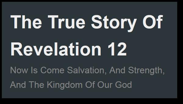 Revelation12