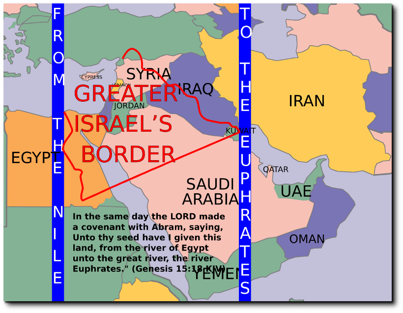 Bible Quotes On Israel