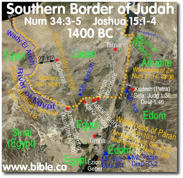 The border Between Judah and Egypt