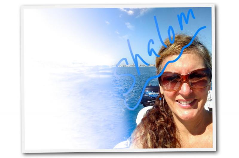 Shalom Joanie Stahl