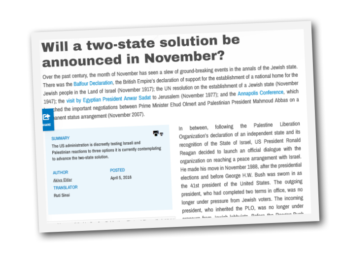 2-state-solution
