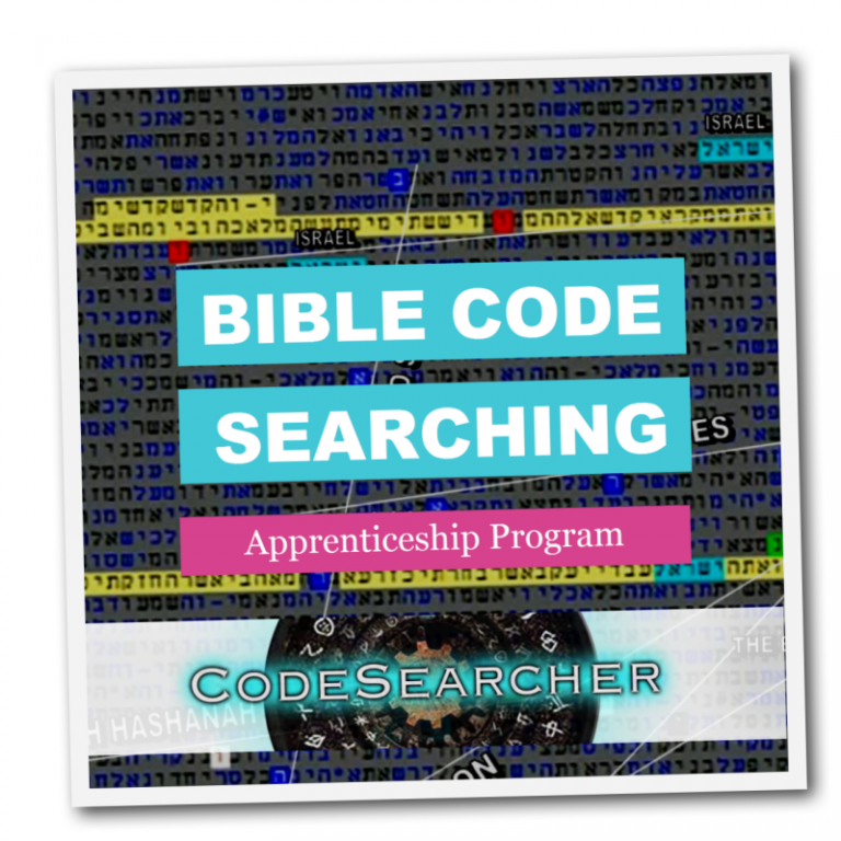 bible-code-program