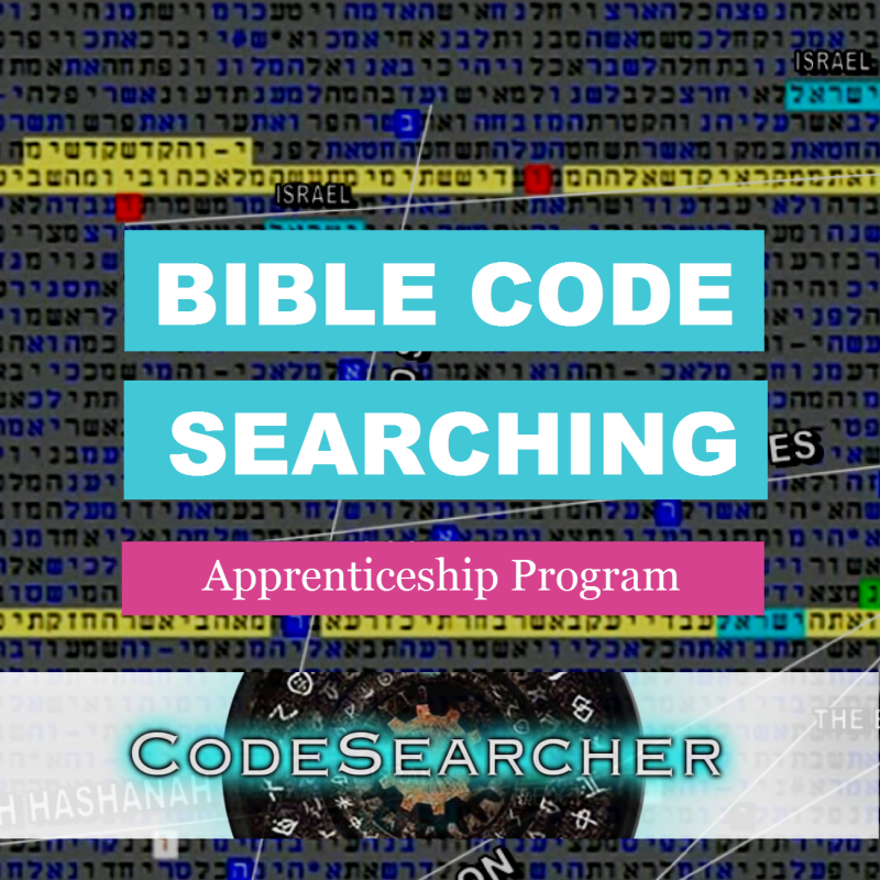 Bible Code Theory Research from Google   Idolbin