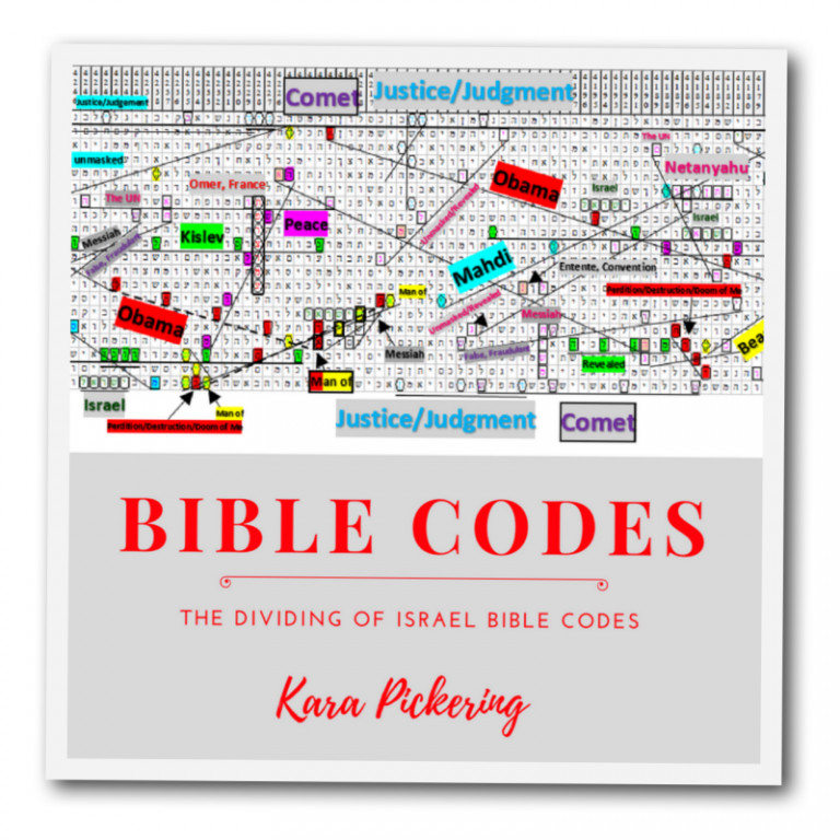 "The Bible Code Reveals Dividing Of The Land ""Comet, ""Omer"